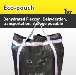 Eco-Pouch, Dehydrated Flexcon. Dehydration, transportation, storage possible