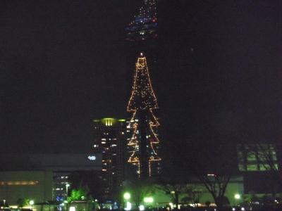 福岡タワー ツリー