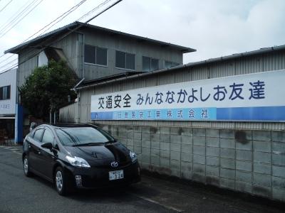 2012_0619JT 画像0030