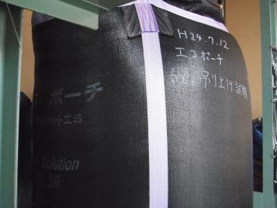 2012_0714JT 画像0039