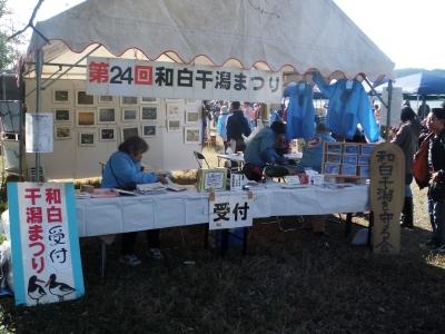 2012_1125JT 画像0025