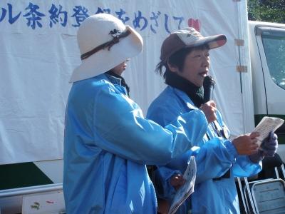 2012_1125JT 画像0028